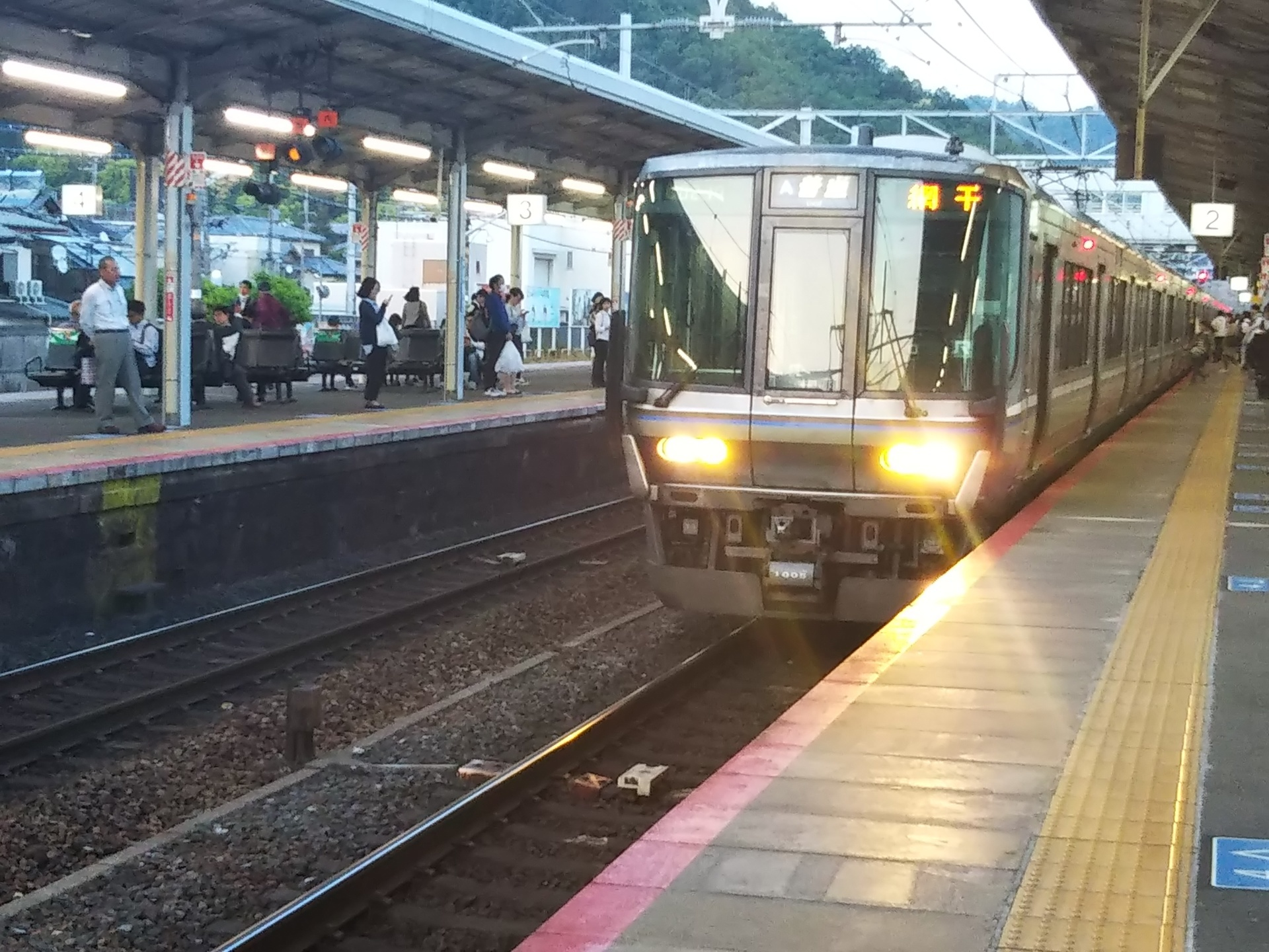 新 快速 姫路 から 大阪
